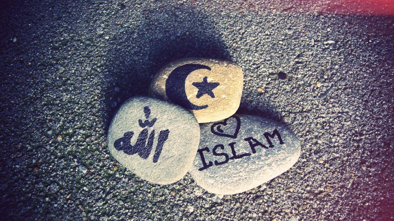 """Refleksija Allahove dž. š. ljubavi na ponašanje Njegovih robova"" – Hafiz Midhat ef. Beganović"