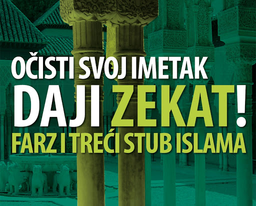 """Zekat kao stub islama"" Hafiz Midhat ef. Beganović"
