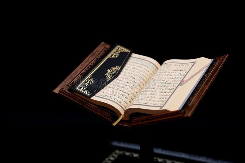 """Kur'an u ramazanu"" Hafiz Midhat ef. Beganović"